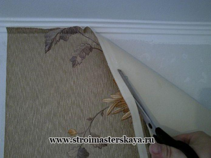 По отведенной линии, обрезаем лишнее (фото)