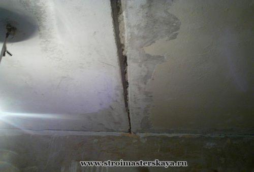 Ремонт потолка (фото)